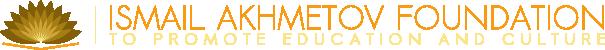 logo_Фонд Исмаила Ахметова