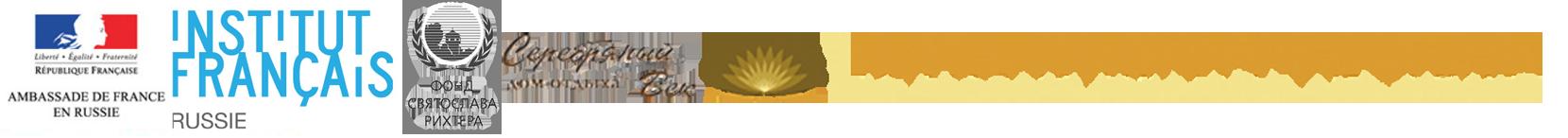 La-Renaissance-2016_logos1